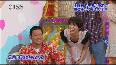 f:id:da-i-su-ki:20110703111521j:image