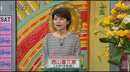 f:id:da-i-su-ki:20110703112040j:image