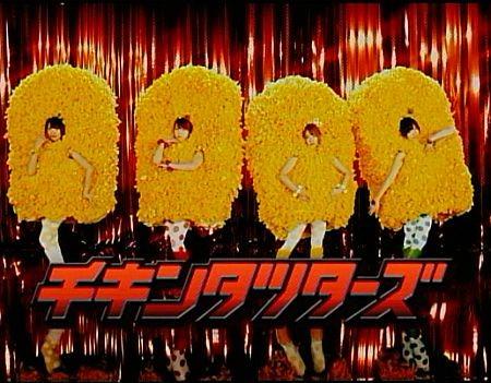 f:id:da-i-su-ki:20110703112453j:image