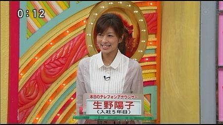 f:id:da-i-su-ki:20110703112749j:image