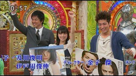 f:id:da-i-su-ki:20110703113157j:image