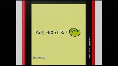 f:id:da-i-su-ki:20110703113927j:image
