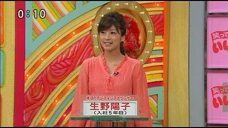 f:id:da-i-su-ki:20110703114049j:image