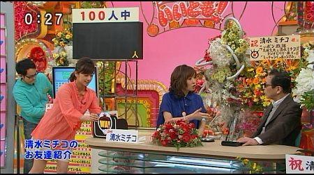f:id:da-i-su-ki:20110703114437j:image