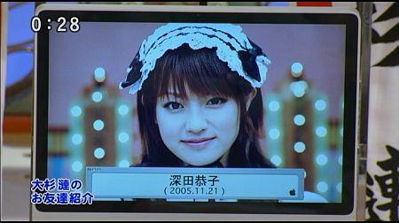 f:id:da-i-su-ki:20110703114937j:image