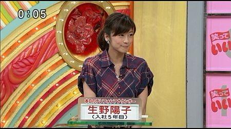 f:id:da-i-su-ki:20110703205209j:image