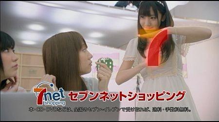 f:id:da-i-su-ki:20110703205911j:image