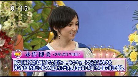 f:id:da-i-su-ki:20110703210545j:image