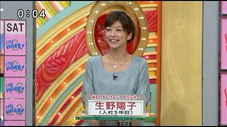 f:id:da-i-su-ki:20110703210809j:image