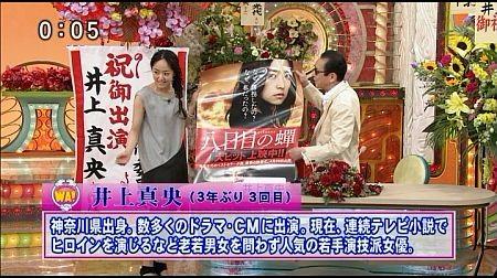 f:id:da-i-su-ki:20110703210912j:image