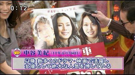 f:id:da-i-su-ki:20110703211117j:image
