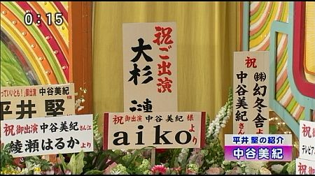 f:id:da-i-su-ki:20110703211307j:image