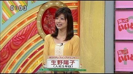 f:id:da-i-su-ki:20110703211810j:image