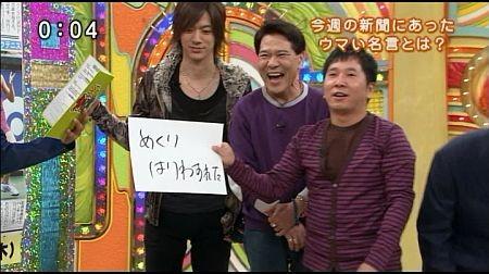 f:id:da-i-su-ki:20110703220553j:image