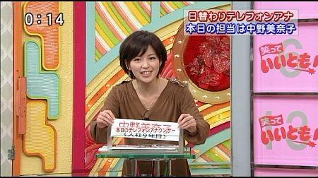 f:id:da-i-su-ki:20110704200955j:image