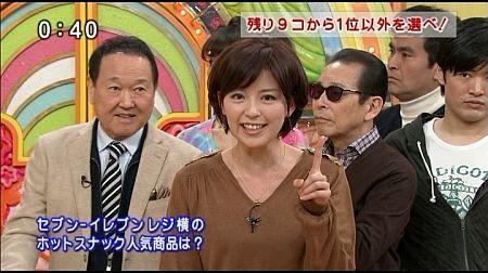 f:id:da-i-su-ki:20110704201306j:image