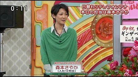 f:id:da-i-su-ki:20110704201554j:image
