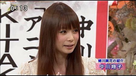 f:id:da-i-su-ki:20110704201817j:image