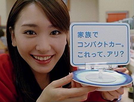 f:id:da-i-su-ki:20110704201946j:image