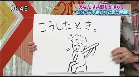 f:id:da-i-su-ki:20110704203540j:image