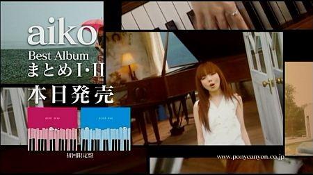 f:id:da-i-su-ki:20110704203712j:image