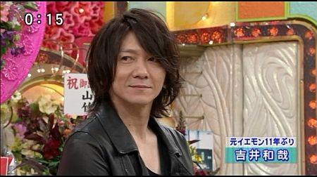 f:id:da-i-su-ki:20110704203859j:image