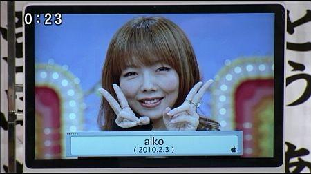 f:id:da-i-su-ki:20110704204728j:image