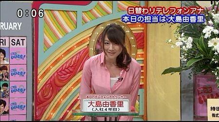 f:id:da-i-su-ki:20110704204919j:image