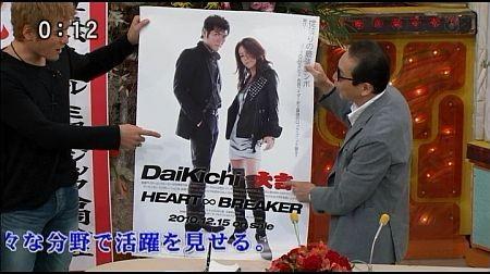 f:id:da-i-su-ki:20110704212435j:image