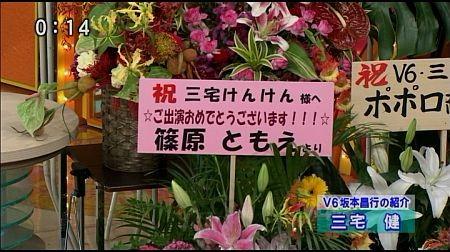 f:id:da-i-su-ki:20110704212851j:image