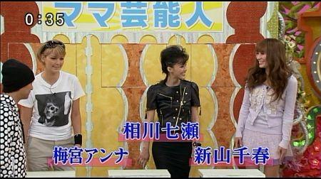 f:id:da-i-su-ki:20110704214517j:image