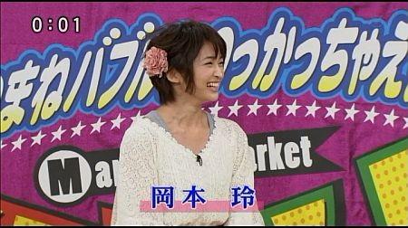 f:id:da-i-su-ki:20110704214803j:image