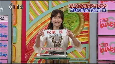 f:id:da-i-su-ki:20110704214916j:image