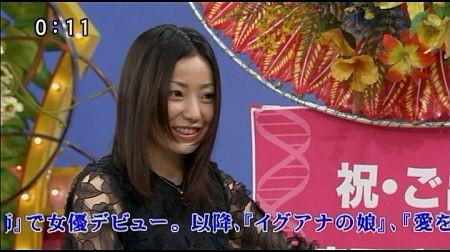 f:id:da-i-su-ki:20110704215100j:image
