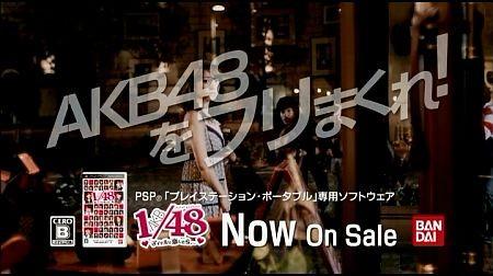 f:id:da-i-su-ki:20110705212304j:image