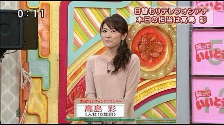 f:id:da-i-su-ki:20110705212430j:image