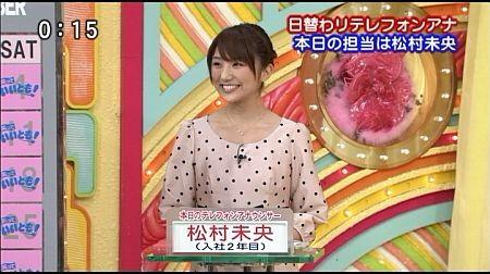 f:id:da-i-su-ki:20110705212554j:image