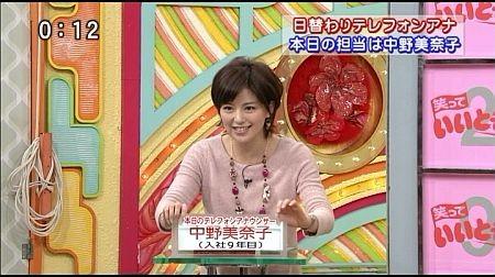 f:id:da-i-su-ki:20110705213402j:image
