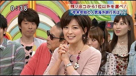 f:id:da-i-su-ki:20110705213619j:image