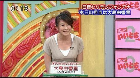 f:id:da-i-su-ki:20110705213735j:image