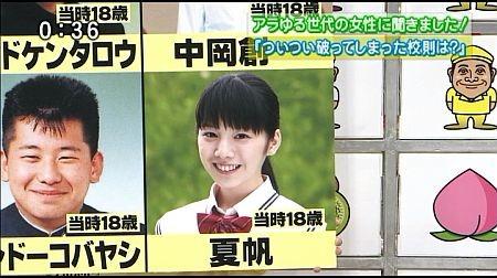 f:id:da-i-su-ki:20110705214007j:image