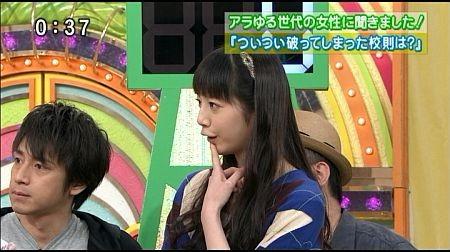 f:id:da-i-su-ki:20110705214106j:image