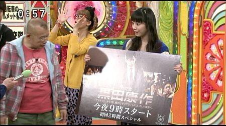 f:id:da-i-su-ki:20110705214248j:image