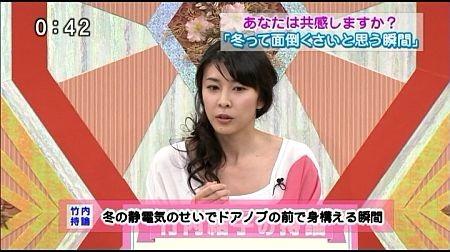 f:id:da-i-su-ki:20110705214614j:image