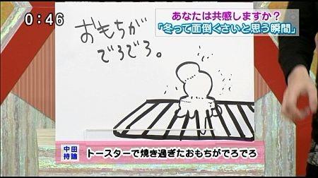f:id:da-i-su-ki:20110705214747j:image