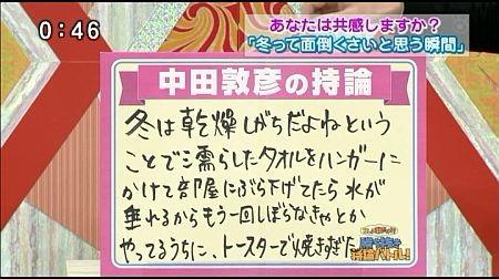 f:id:da-i-su-ki:20110705214748j:image