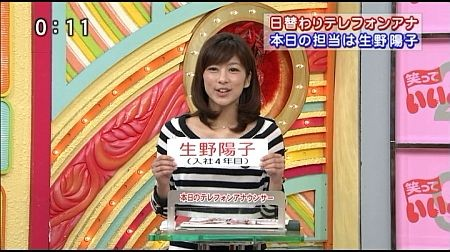 f:id:da-i-su-ki:20110705215033j:image