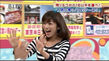 f:id:da-i-su-ki:20110705215605j:image