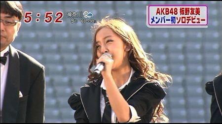 f:id:da-i-su-ki:20110705221217j:image