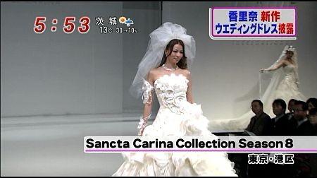 f:id:da-i-su-ki:20110705221615j:image